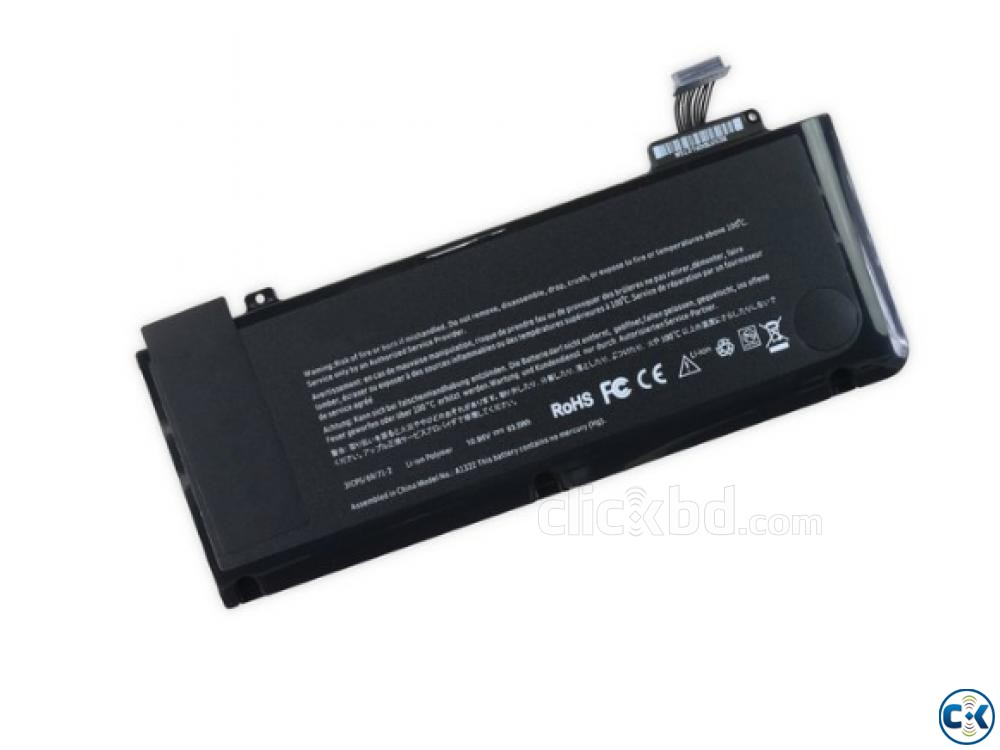 MacBook Pro 13 2009- 2012 Battery | ClickBD large image 0