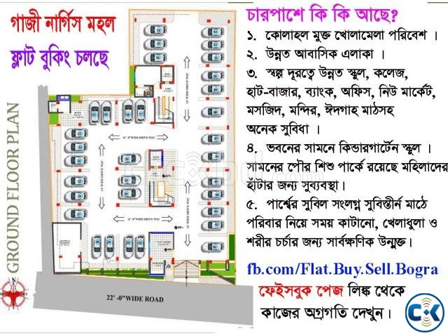 Flat for Sale In Bogura | ClickBD large image 1