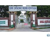 Medical Admission 2nd Time For Gov. medical College