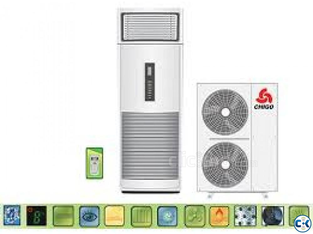 Chigo 5 Ton Floor Stand AC Wholesale Price in Bangladesh. | ClickBD large image 0