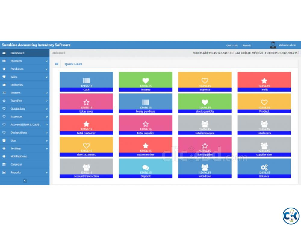 Inventory and Stock Management Software | ClickBD large image 2