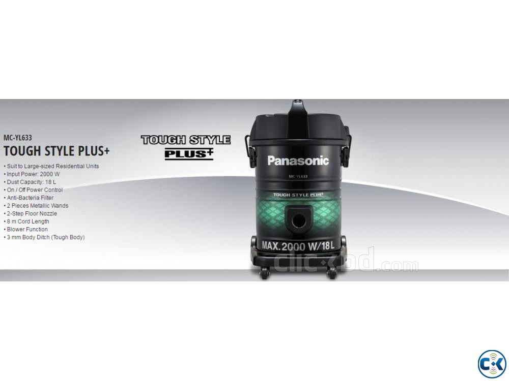 Panasonic Touch Style Plus 2000W Black- MC-YL633 Vacuum Cle | ClickBD large image 2