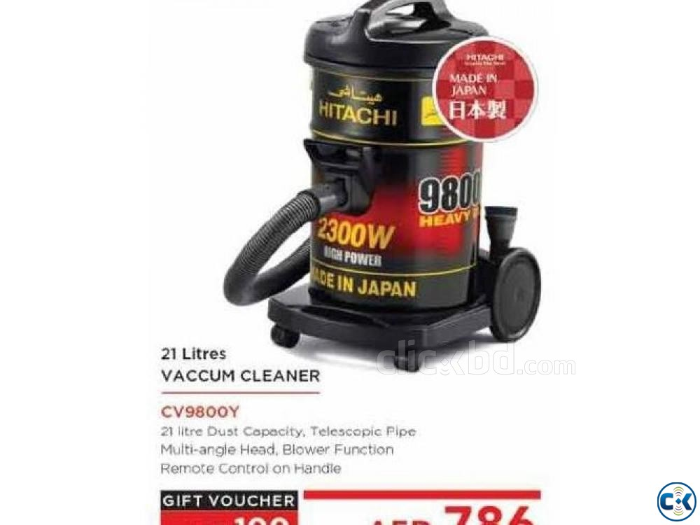 Hitachi Vacuum Cleaner 2300 Watts 21 Liter Drum CV9800Y | ClickBD large image 3