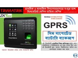 ZKTeco iClock9000-G GPRS Time Attendance for Primary School