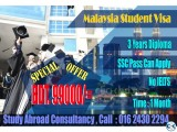 Study In Malaysia Without IELTS