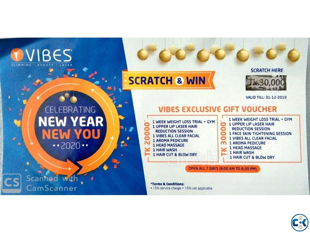 Vibes Exclusive Gift Voucher | ClickBD large image 0