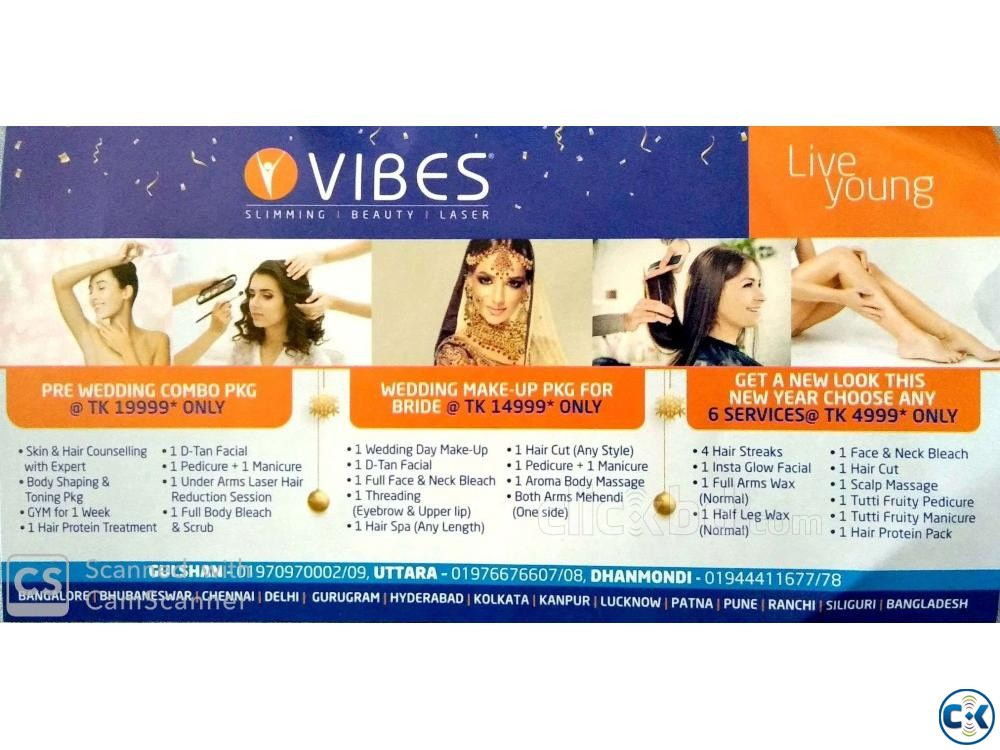 Vibes Exclusive Gift Voucher | ClickBD large image 1