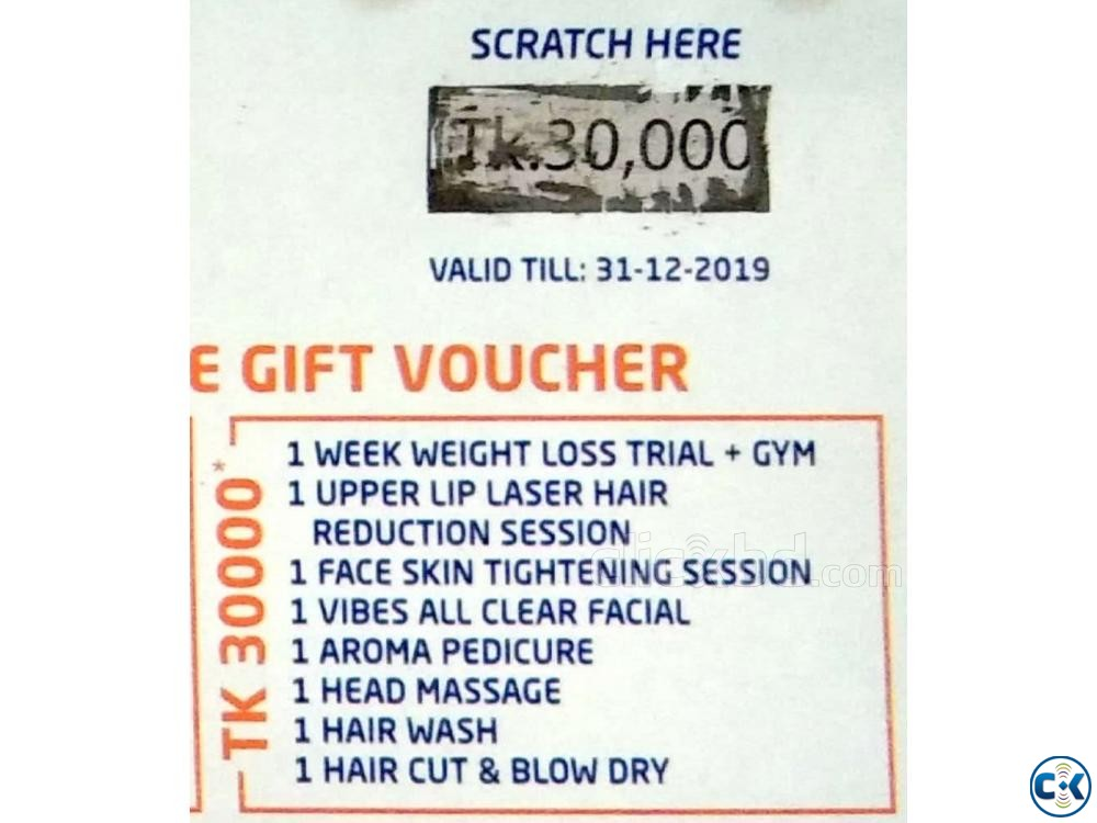 Vibes Exclusive Gift Voucher | ClickBD large image 2