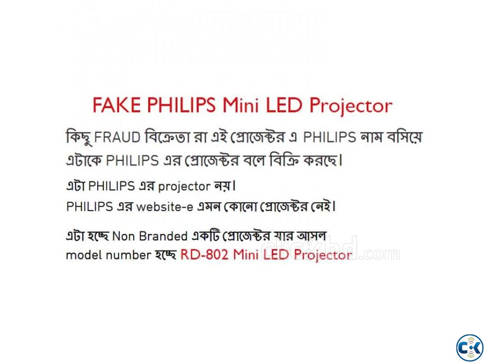 Philips Projector RD802 3D HD Projector Mini LED Projector | ClickBD large image 2