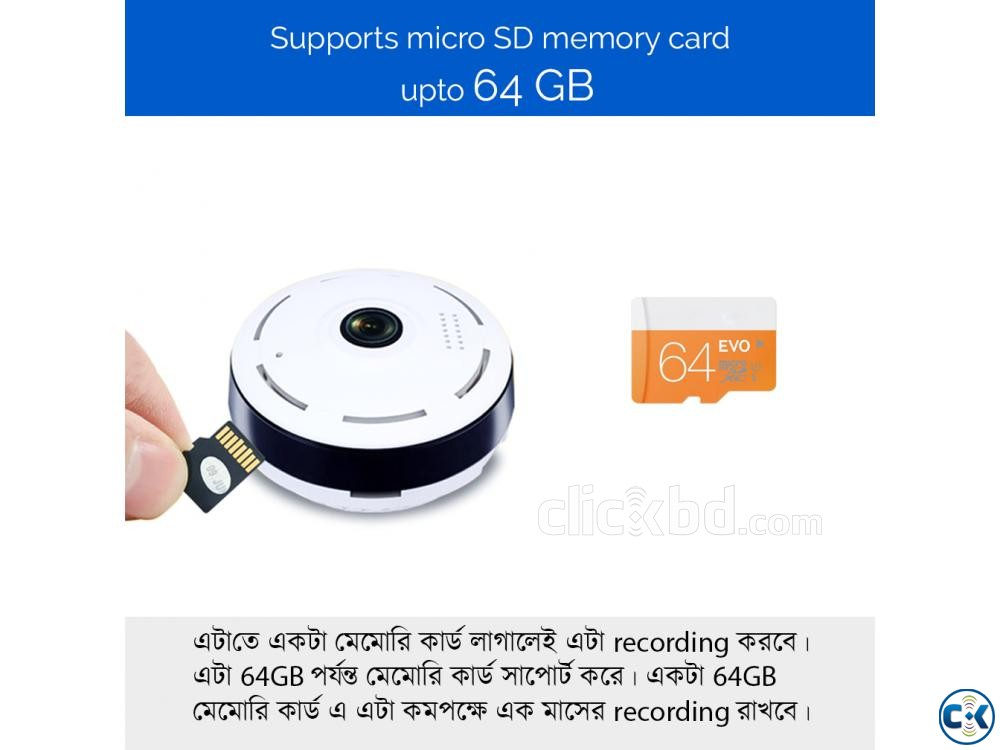 Wifi Mini IP Camera 3D VR Panoramic 360 Fisheye IP Camera | ClickBD large image 2