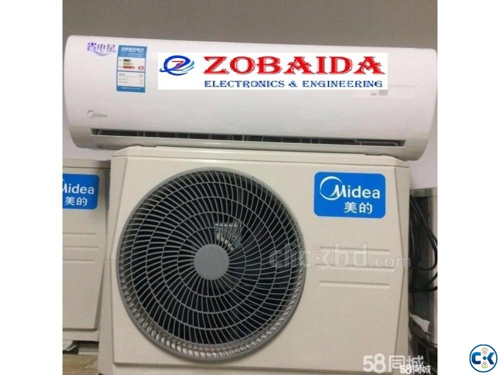 Hot Cool Midea 2.0 Ton Wall Type AC Inverter  | ClickBD large image 0