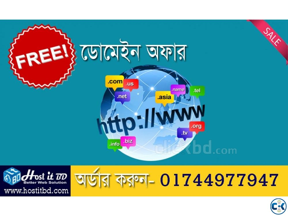 - Free Domain Offer | ClickBD large image 0