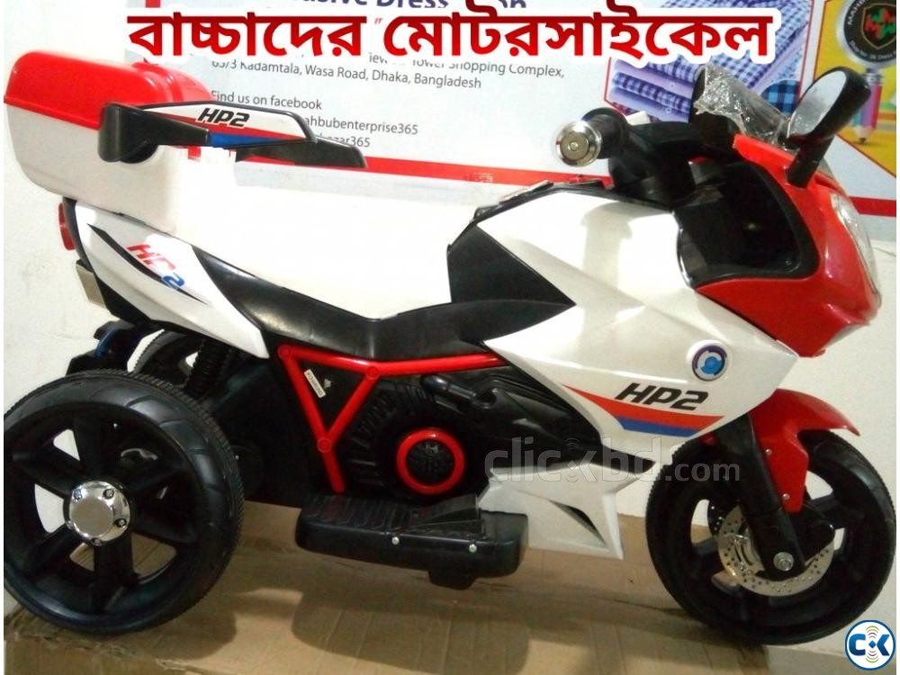 Kids ride on rechargeable motorcycle | ClickBD large image 2