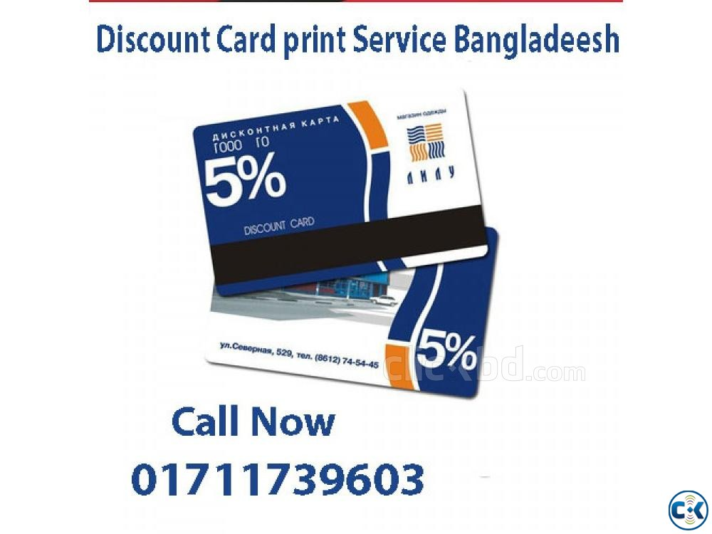 pvc card price in bd | ClickBD large image 0
