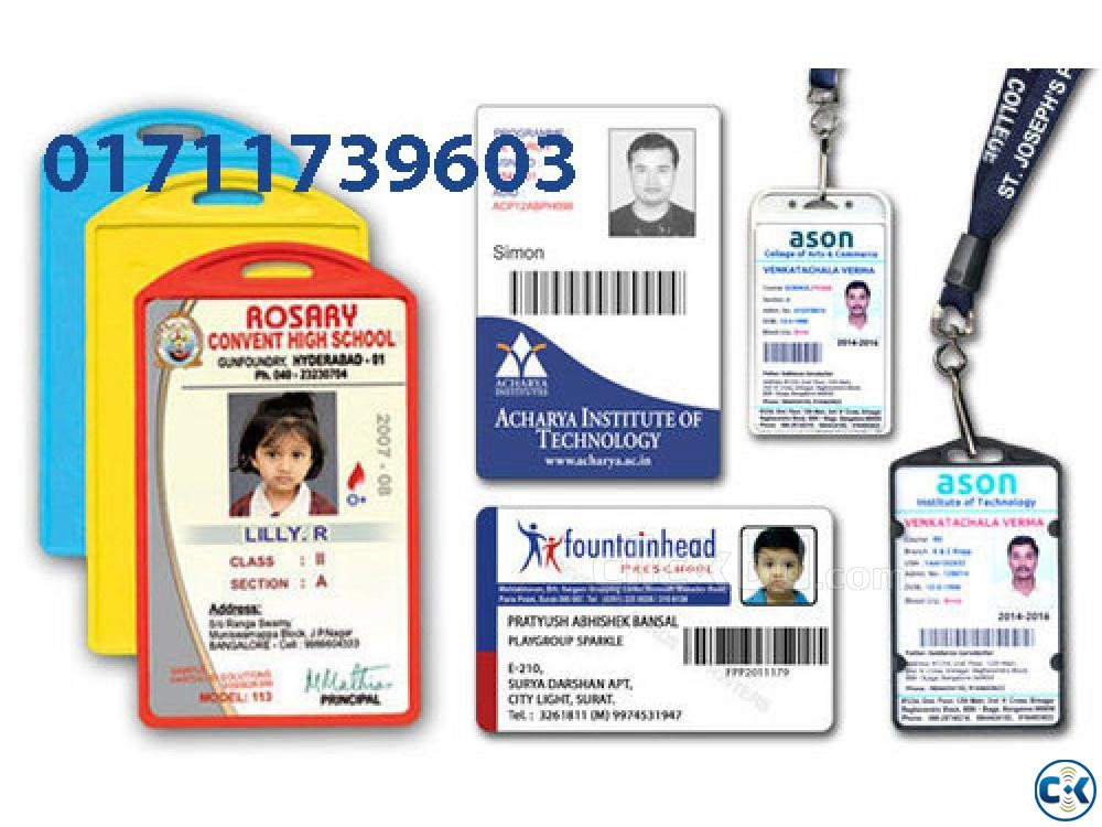 pvc id card paper price in bangladesh | ClickBD large image 1