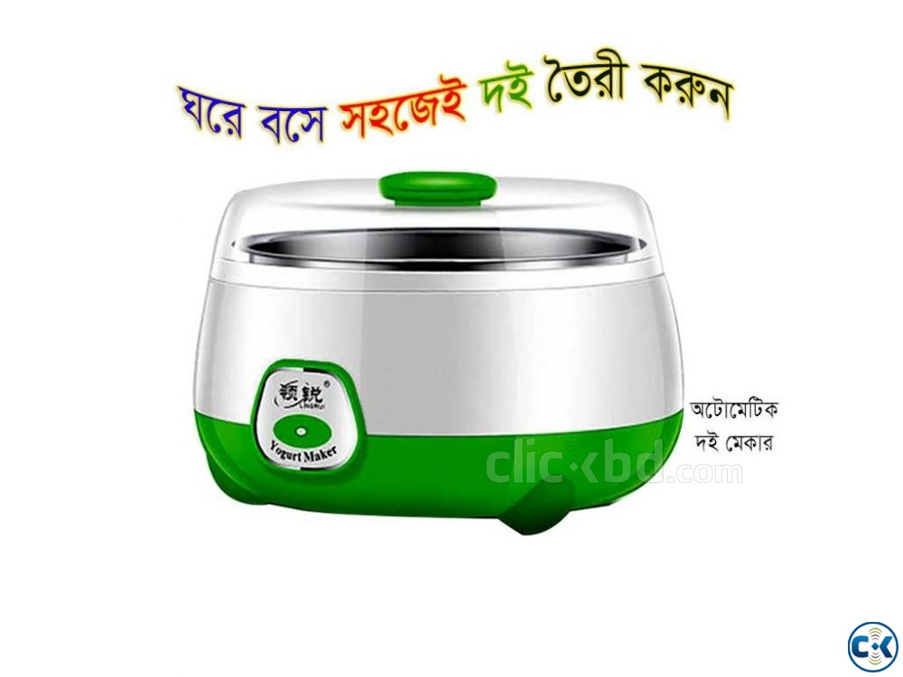 Automatic Yogurt Maker | ClickBD large image 0