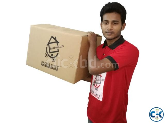 Residential Moving Services in Bangladesh | ClickBD large image 2