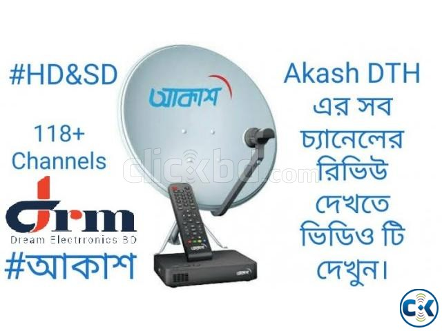 Akash DTH 1 Month Free Monthly 399 TK | ClickBD large image 3