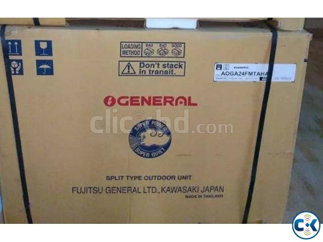 O General AC 2.5 TON 30000 BTU Energy Saving | ClickBD large image 3