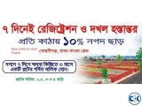 Low rate ready plot near of RAJUK Jilmil