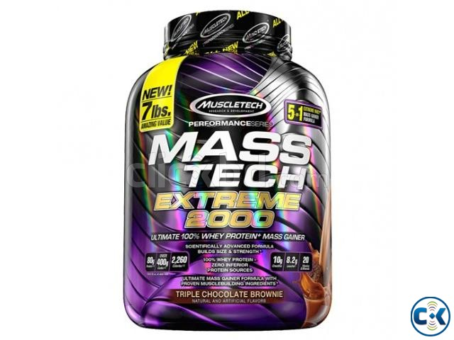 Mass-Tech Extreme 2000-7Lbs in Bangladesh | ClickBD large image 0