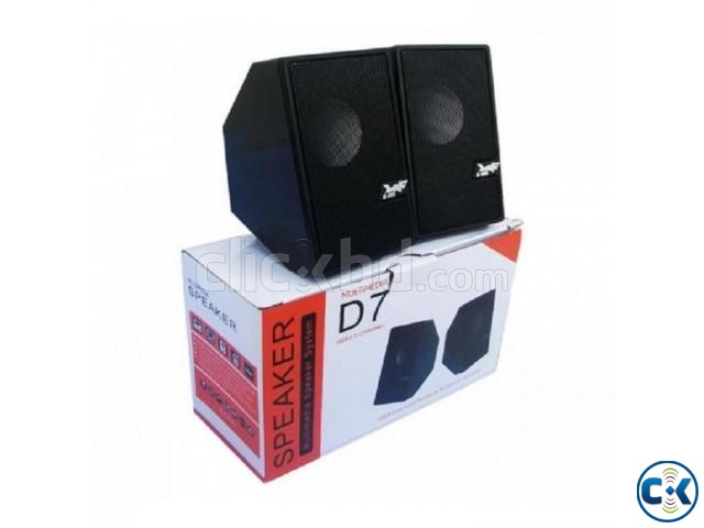 D7 Multimedia Speaker | ClickBD large image 0