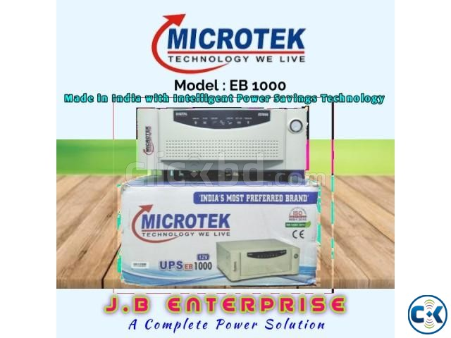 Microtek IPS EB 700 Machine Only | ClickBD large image 0