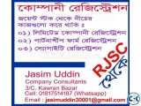 Company Registration in Bangladesh