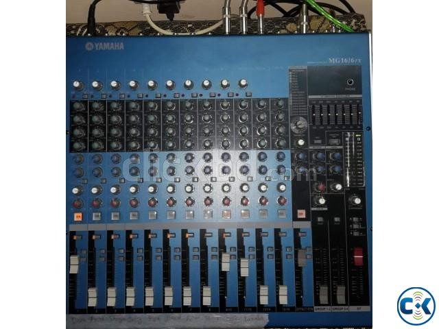 Mixing console | ClickBD large image 0