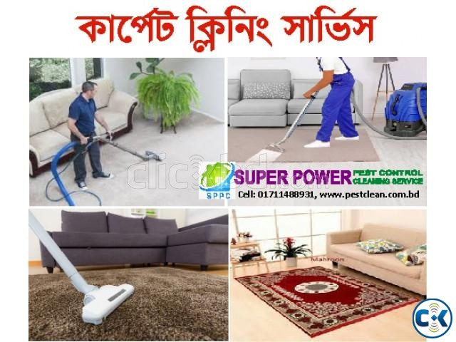 Carpet Cleaning Service | ClickBD large image 0
