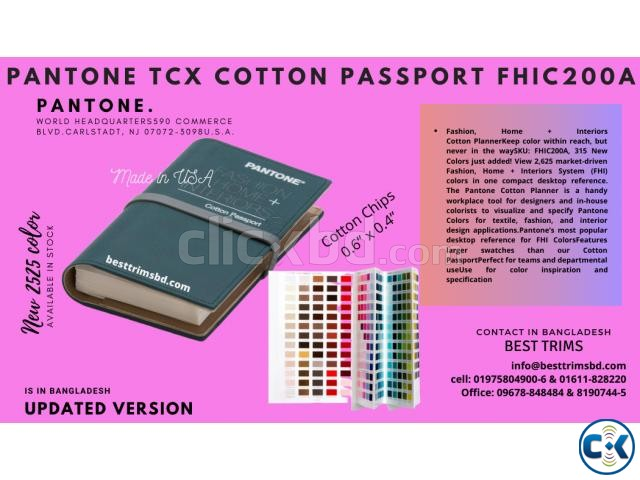 Pantone tcx Cotton Passport Upadted FHIC200A | ClickBD large image 0