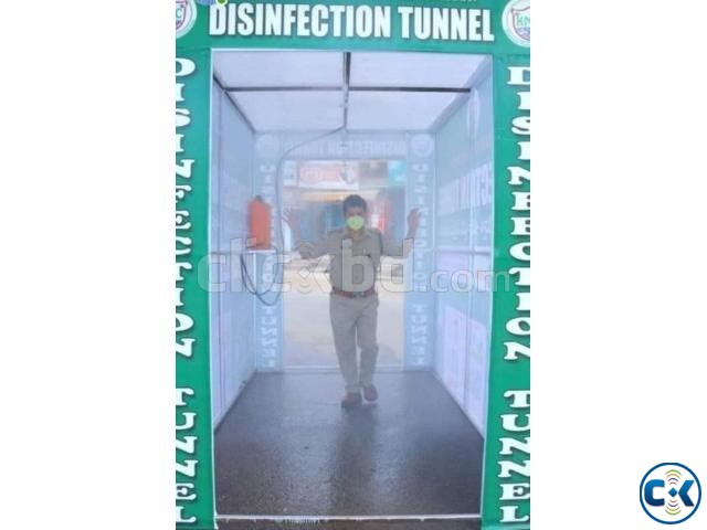 Disinfection Tunnel Gate Manual | ClickBD large image 0