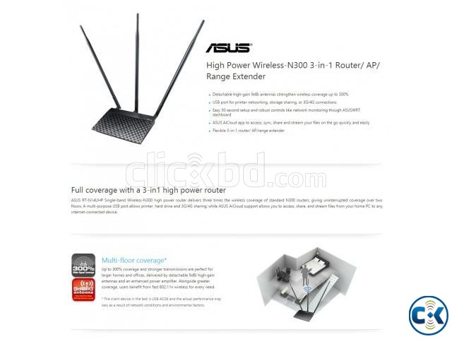 Asus RT-N14UHP High Power N300 3-in-1 Wi-Fi Router Access | ClickBD large image 3