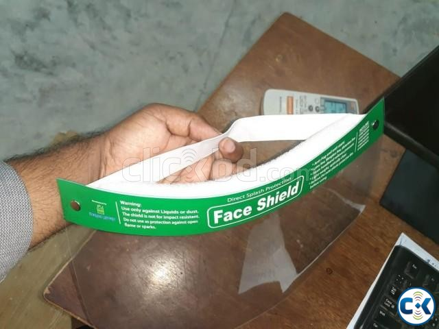 Face shield | ClickBD large image 0