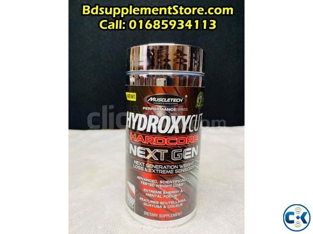 Hydroxycut Hardcore Next Gen-100 Cpas in Bangladesh | ClickBD large image 0
