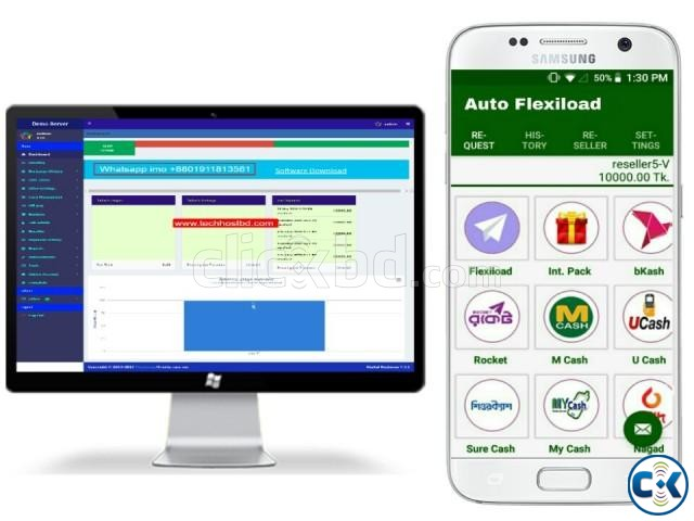 Auto Flexiload Software | ClickBD large image 0