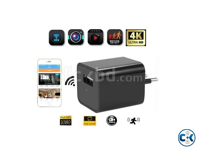 Spy Camera USB Charger Live Wifi IP Cam 01677355336 | ClickBD large image 0