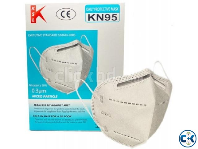 KSL KN95 Protection Mask with Adjustable Noise Clip - NON Me | ClickBD large image 0