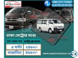 Welcome to Sayem rent a car BD service company Dhaka in Bang
