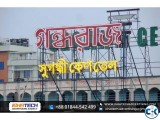 Billboard Neon Signboard and Neon Lighting Signboard with St
