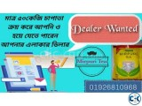 Dealer Wanted For Mirpuri Tea Without No Deposite