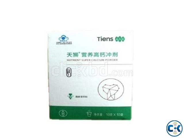 Tiens Nutriend High Calcium Powder | ClickBD large image 0