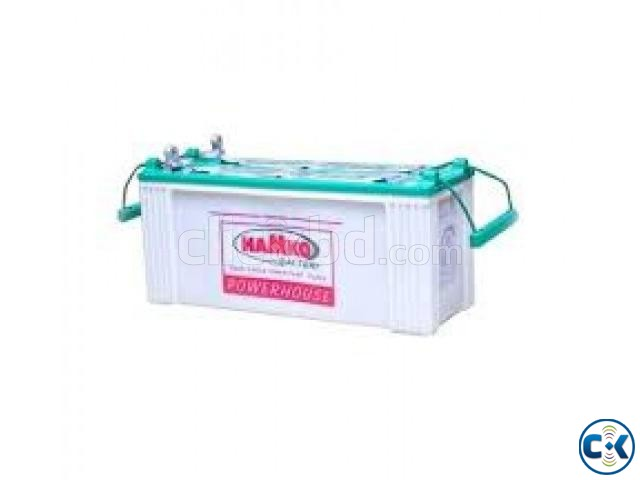 Hamko IPS Battery HPD130AH | ClickBD large image 0