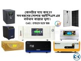 Solar IPS Price in Bangladesh