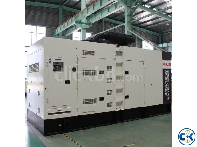 250kva Canopy Diesel Generator Price - neve corporation | ClickBD large image 0