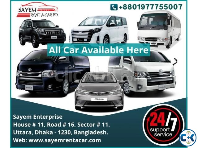 Rent-a-car in Bangladesh BEST prices | ClickBD large image 0