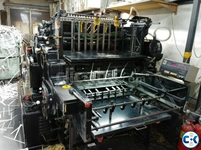 Heidelberg Cylinder Machine with Accessories. | ClickBD large image 2