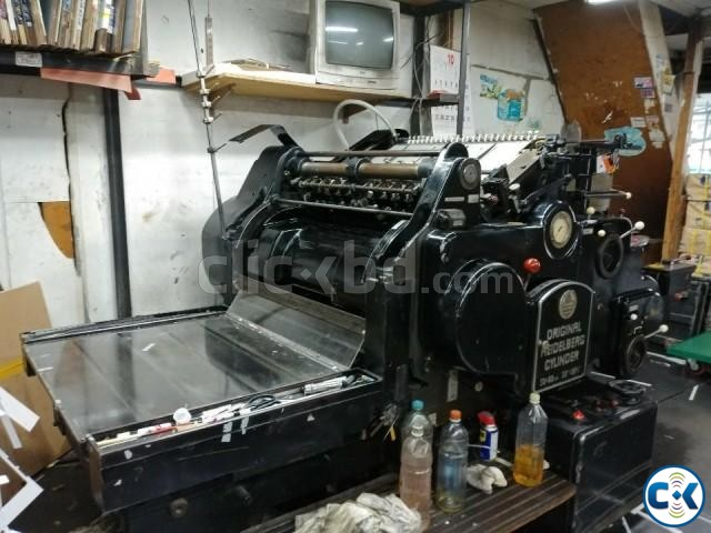 Heidelberg Cylinder Machine with Accessories. | ClickBD large image 4