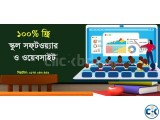 Free Online School Management Software for Bangladesh