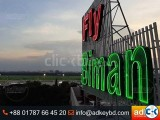 Biman Neon Sign Structure with Step Board and Neon Lighting